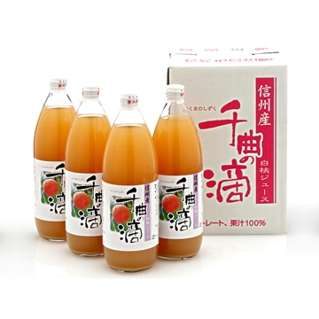 寿高原食品 【長野】信州産白桃ジュース 千曲の滴