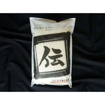 伝 【新潟】新潟産植酸栽培コシヒカリ「伝」5kg