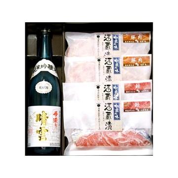 晴雲酒造 (埼玉)酒蔵の街からの贈り物