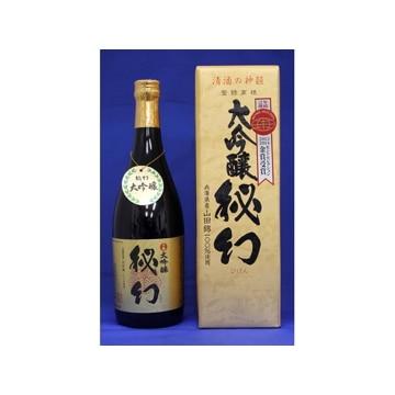 浅間酒造 【群馬】大吟醸 秘幻 720ml