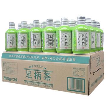 神奈川県農協茶業センター 【神奈川】足柄茶リシール缶290g×24本