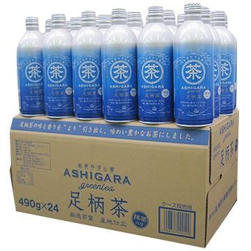 神奈川県農協茶業センター 【神奈川】足柄茶リシール缶490g×24本