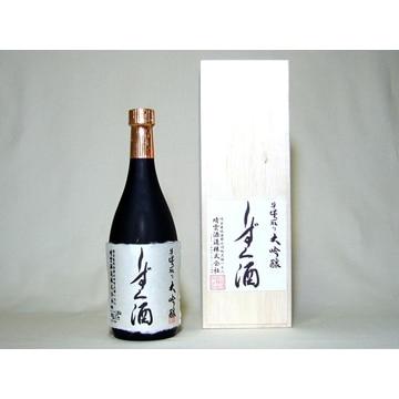 晴雲酒造 【埼玉】大吟醸 しずく酒