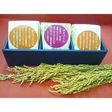 札幌加藤商店 【北海道】美味しい北海道米食べ比べセット(450g 3種類)