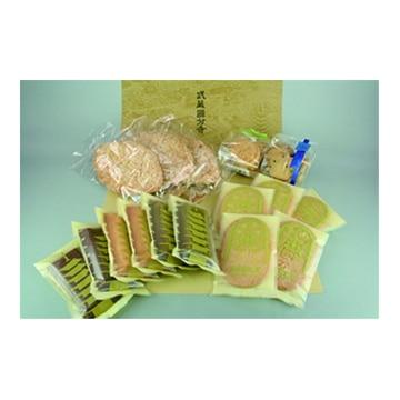 AnnBee 【東京】武蔵国分寺 焼き菓子セット