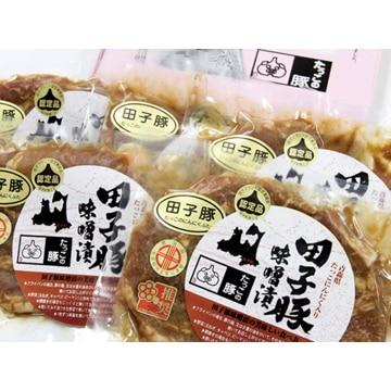 あおもり北彩館 【青森】田子豚ロース味噌漬