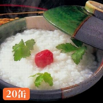 【送料無料】こまち食品工業 (秋田)こまちがゆ 20缶セット