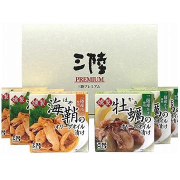 【送料無料】気仙沼ほてい (宮城)燻製缶詰ギフトセット KOH3