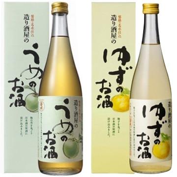 榮川酒造 【福島】造り酒屋のうめのお酒・造り酒屋のゆずのお酒