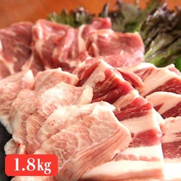 山中湖ハム (山梨)富士ヶ嶺ポーク焼肉セット 1.8kg