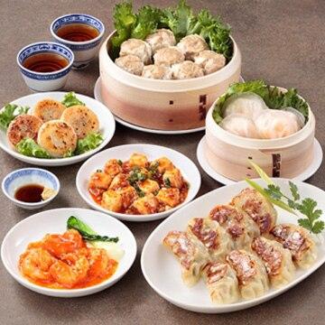 重慶飯店 点心料理6種セット(海岸通)