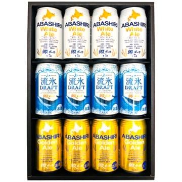 網走ビール 【北海道】網走ビール  缶12本詰合せセット