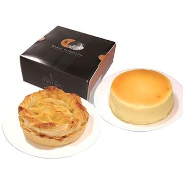有限会社ベルミー (千葉)坂井宏行監修 津軽りんごパイと濃厚チーズケーキ