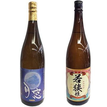 おかどめ (鹿児島)種子島産の芋で作った焼酎(月窓1.8l・若狭姫1.8l)セット TW2080183211