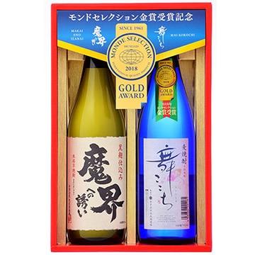 光武酒造場 【佐賀】モンドセレクション金賞受賞酒セット TW2080183256