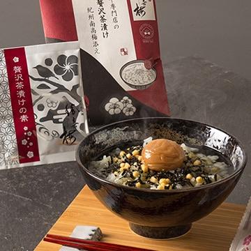 勝僖梅 ありそうでなかった生の最高級紀州南高梅を添えた贅沢なお茶漬け10食 TW2010113337