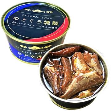【送料無料】シーライフ のどぐろ燻製オイル缶詰 TW2060163430