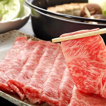 長崎県物産振興協会 長崎和牛サーロインすき焼き用 TW2060163284
