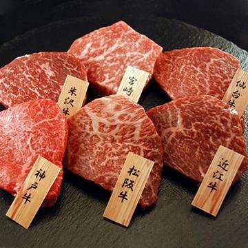 アデリー 日本6大和牛ミニステーキ TW5010993412
