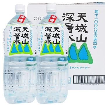 大晃わさびの駅 天城山深層水 2リットル×6本 TW5010993184