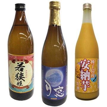 おかどめ 種子島産の芋で作った焼酎(月窓720ml・若狭姫900ml)とリキュール(種子島産安納芋のお酒)セット TW2080183209