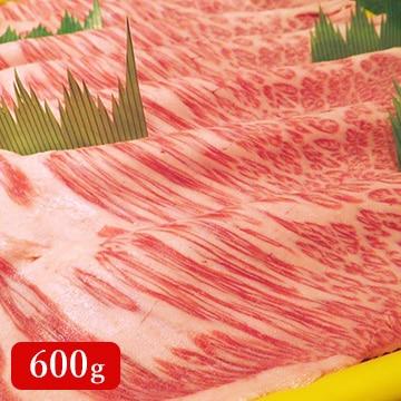 食肉の店福田屋 信州プレミアム牛肩ロース(すき焼 しゃぶしゃぶ)600g TW2080183566