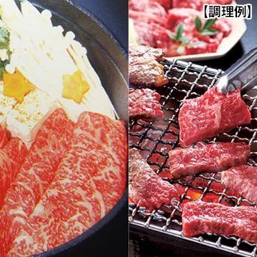 美郷 甲州ワインビーフ すき焼き&焼肉セット(カタロースすき焼き500g・上バラカルビ500g) TW1070173597