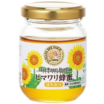 山田養蜂場 ヒマワリ蜂蜜 1kg TW1010103532