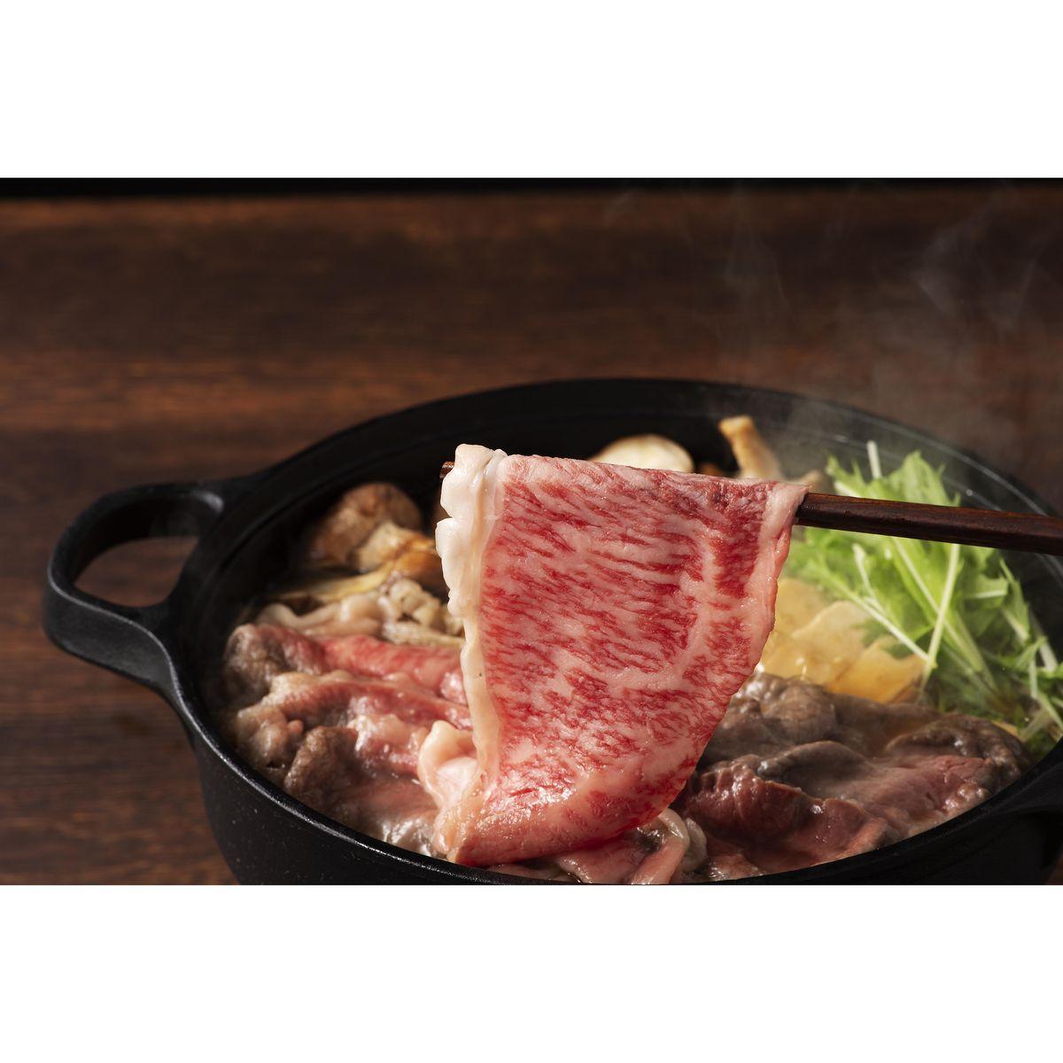 フジチク 藤彩牛ローススライス TW1010103346