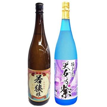 おかどめ (鹿児島)種子島産の芋で作った焼酎(天女乃紫1.8l・若狭姫1.8l)セット TW2080184007