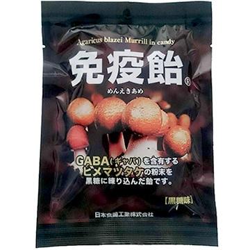 日本食菌 免疫飴(5袋) TW5010993218
