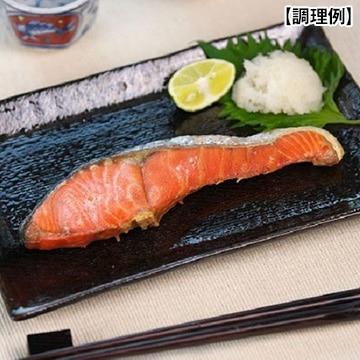 ニチロシーフーズ 【茨城】紅鮭半身 黒箱三分割(1kg前後) TW2040143552