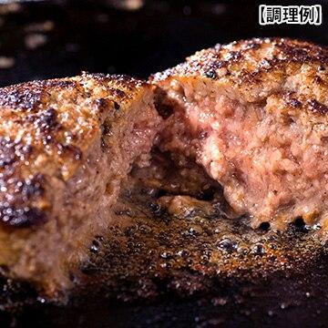 Kanzaki (岩手)格之進 黒格ハンバーグ1.5kgセット TW3030223630