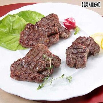 【送料無料】陣中 (宮城)仙台・ 仔牛の牛タン丸ごと一本塩麹熟成(500g) TW3010203709