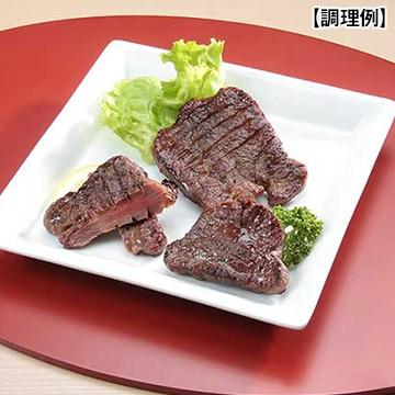 【送料無料】陣中 (宮城)仙台・ 牛タン丸ごと一本塩麹熟成詰合せ TW3010203710