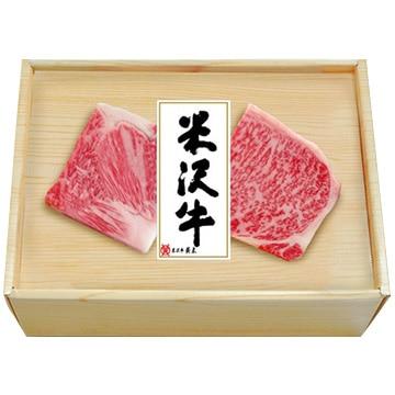 米沢牛黄木 【山形】米沢牛ロースハーフカットステーキ320g(160g×2枚) TW3050244014