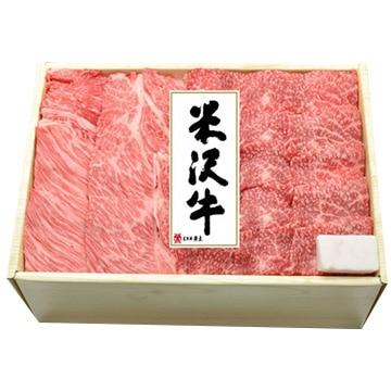 米沢牛黄木 【山形】米沢牛ロース・バラ焼肉用400g(ロース200g/バラ200g) TW3050244016