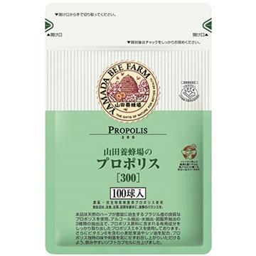 山田養蜂場 プロポリス300