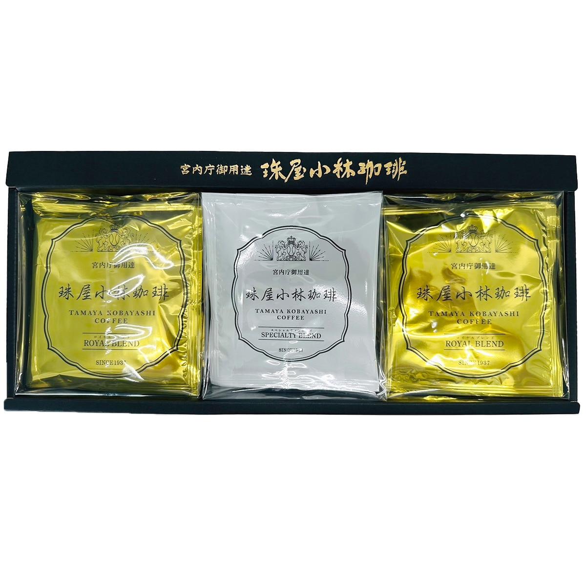 珠屋櫻山 (東京)ドリップコーヒーギフトセット3(宮内庁御用達 珠屋小林珈琲)