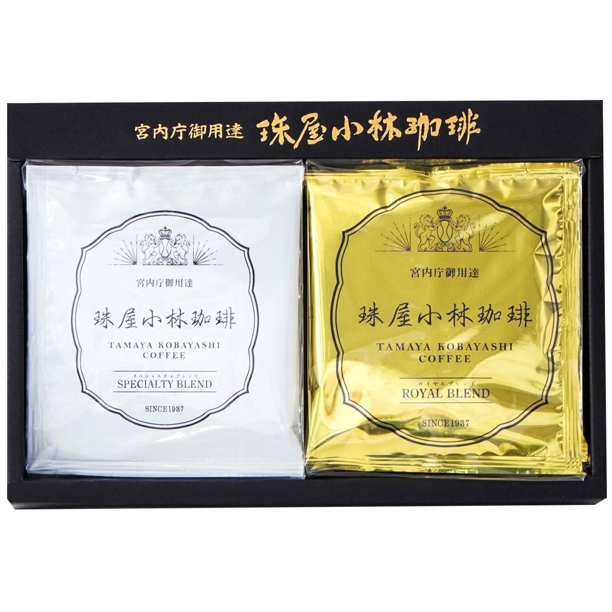 珠屋櫻山 (東京)ドリップコーヒーギフトセット2(宮内庁御用達 珠屋小林珈琲)