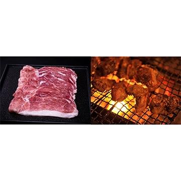 良品食材 (静岡)(料理王国100選5年連続 富士幻豚) 焼き肉用セット(1kg)