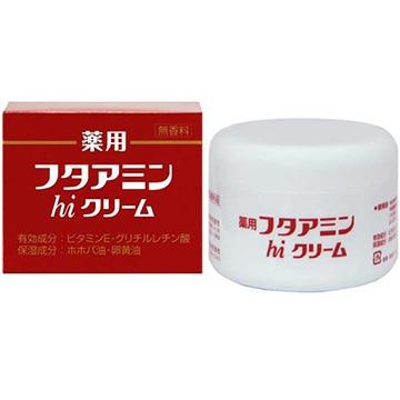 ムサシノ製薬 (東京)薬用フタアミンhiクリーム 130g