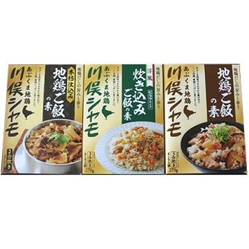 【送料無料】川俣町農業振興公社 (福島)川俣シャモ 炊き込みご飯の素セット