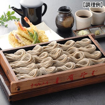 【送料無料】玉垣製麺所 越後ひとゑ 200g×5袋 めんつゆ付き