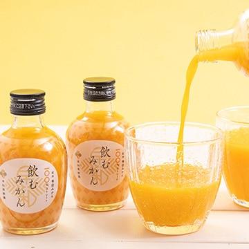 早和果樹園 (和歌山)のむみかんジュース10本セット TW3010204225
