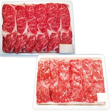 高橋畜産食肉 (山形)蔵王牛すき焼セット550g(赤身300g/牛肩ロース250g) TW3050244271