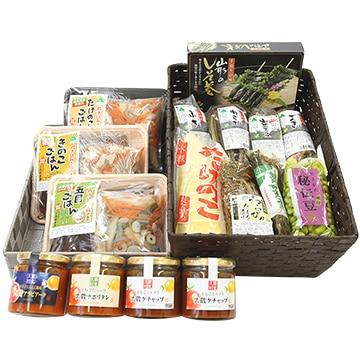 三和食品 ふるさと山菜DX (山菜水煮 ご飯の素 ケチャップなど 全14種類)