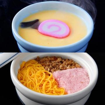 吉宗 (長崎)茶碗むし・蒸寿し(2人前セット)