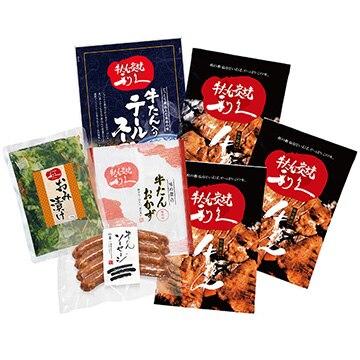 利久 (宮城)牛たん彩りセットTG20
