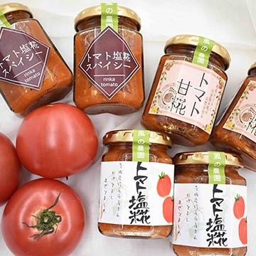 緑と風の農園 トマト&糀ソース3種各2本トマト塩糀125g x 2 トマト塩糀スパイシー125g x 2 トマト甘糀125g x 2